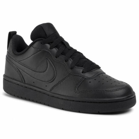 Nike Court Brough Low 2 (GS)